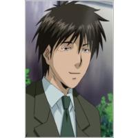 Image of Ajiro
