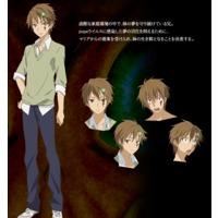 Image of Utsutsu Hasegawa