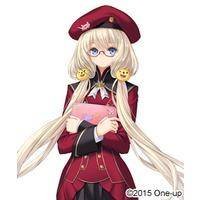 Image of Kanata Stein