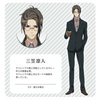Image of Rinto Mikasa