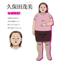 Image of Shigemi Kubota
