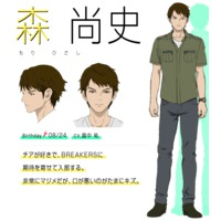 Image of Hisashi Mori