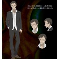 Image of Shiro Onijima