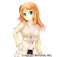 Image of Kanade Maihara