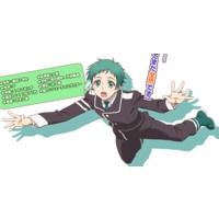 Image of Asuhi Imizu