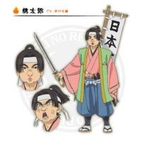 Image of Momotarou