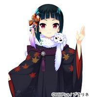 Image of Erika Tachibana