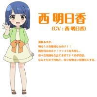 Image of Asuka Nishi