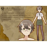 Image of Minori Koganuma