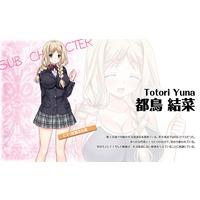 Image of Yuuna Totori