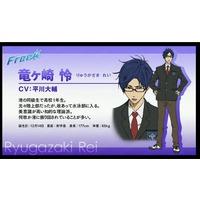 Image of Rei Ryugazaki