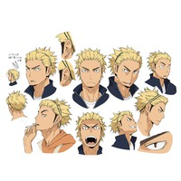 Image of Keishin Ukai