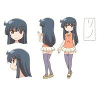 Image of Rino Juse