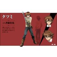 Image of Tatsumi