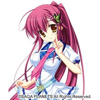 Image of Yukiha Kousaka