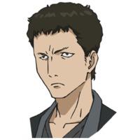 Image of Kusano