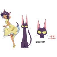 Image of Chiro