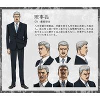 Image of Chairman