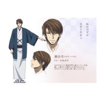 Image of Ichi Seya