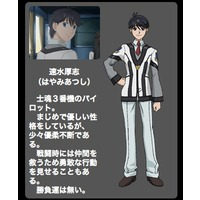 Image of Atsushi Hayami
