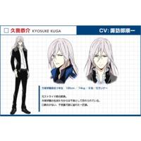 Image of Kyousuke Kuga