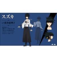 Image of Suzuka