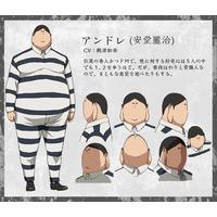 Image of Reiji Andou