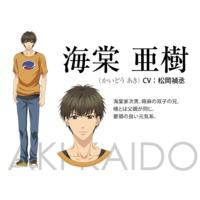 Image of Aki Kaidou