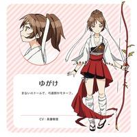 Image of Yugake