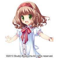 Image of Tsutsumi Sakuya