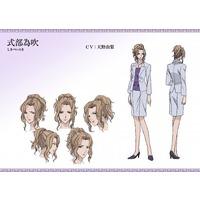 Image of Ibuki Shikibe