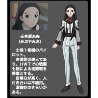 Image of Mio Mibuya