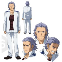 Image of Saga Andou