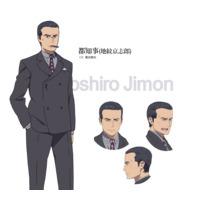 Image of Kyoushirou Jimon