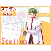 Image of Stellan