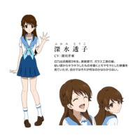 Image of Touko Fukami