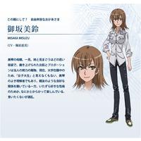 Image of Misuzu Misaka