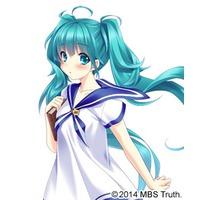 Image of Yumika Shizuhara