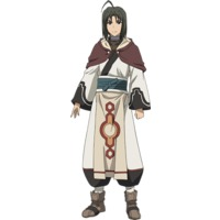 Image of Haku