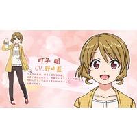 Image of Akira Machiko