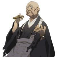 Image of Mutatsu