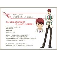 Profile Picture for Kakeru Tengenji