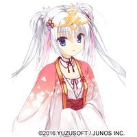 Image of Yoshino Tomotake