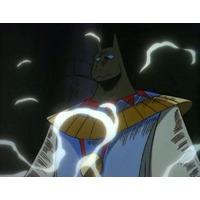 Anubis ( Emir)