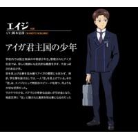 Image of Eiji