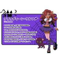 Image of Clawdeen Wolf
