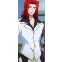 Image of Zeoticus Gremory