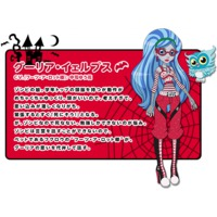 Image of Ghoulia Yelps