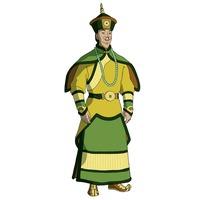Image of Kuei