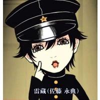 Profile Picture for Raizou Ichihashi